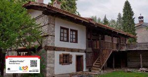 Къща музей Неофит Рилски в Банско