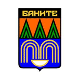 Община Баните