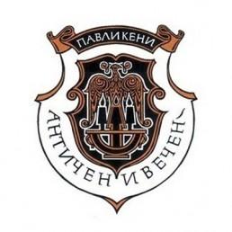 Община Павликени лого