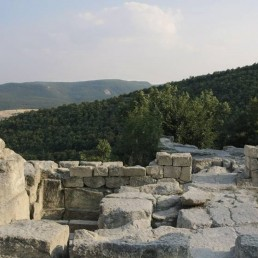 Medieval Archaeological Complex Perperikon