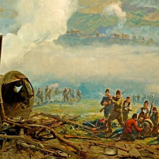 Плевенска панорама