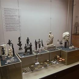 Археологически институт с музей при БАН