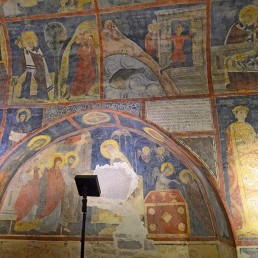 Национален исторически музей, филиал Боянска черква Required fields are marked *