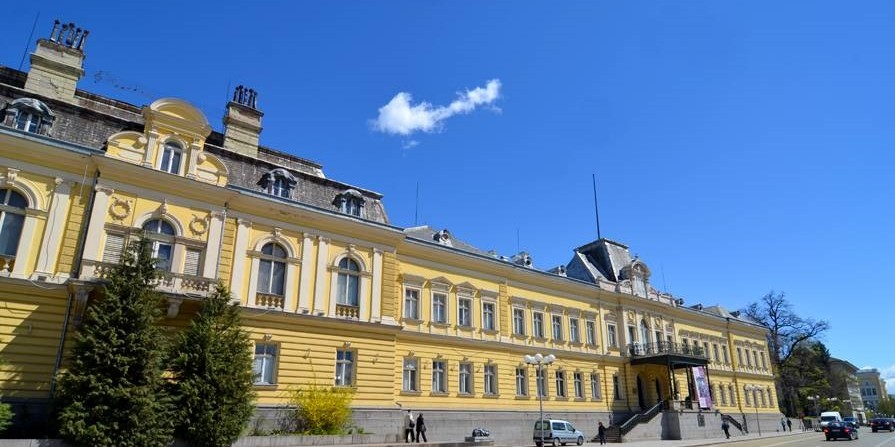 Национална галерия - Двореца