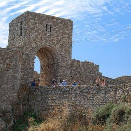Kaliakra Archaeological Reserve