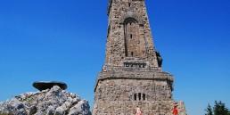 Национален парк-музей Шипка