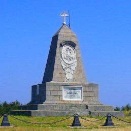 National Park-Museum Shipka