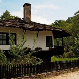 "Historical and Architectural Reserve ""Bozhentsi"""