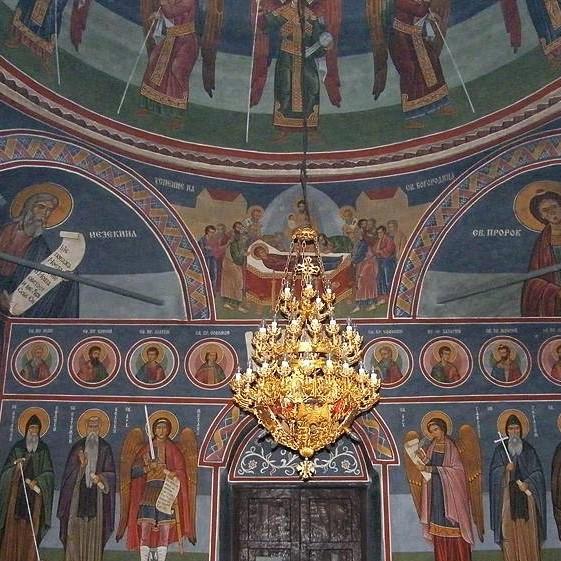 """Дряновски манастир """"Свети Архангел Михаил"""""""