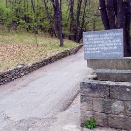 Историческа местност Оборище – гр. Панагюрищe
