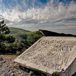 Okolchitsa – National Park of Hristo Botev