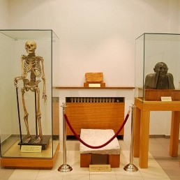 Национален антропологичен музей