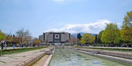 Национален дворец на културата - гр. София