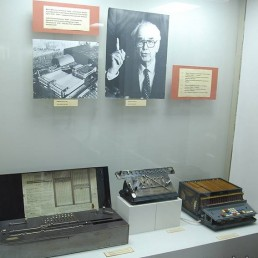 Национален политехнически музей