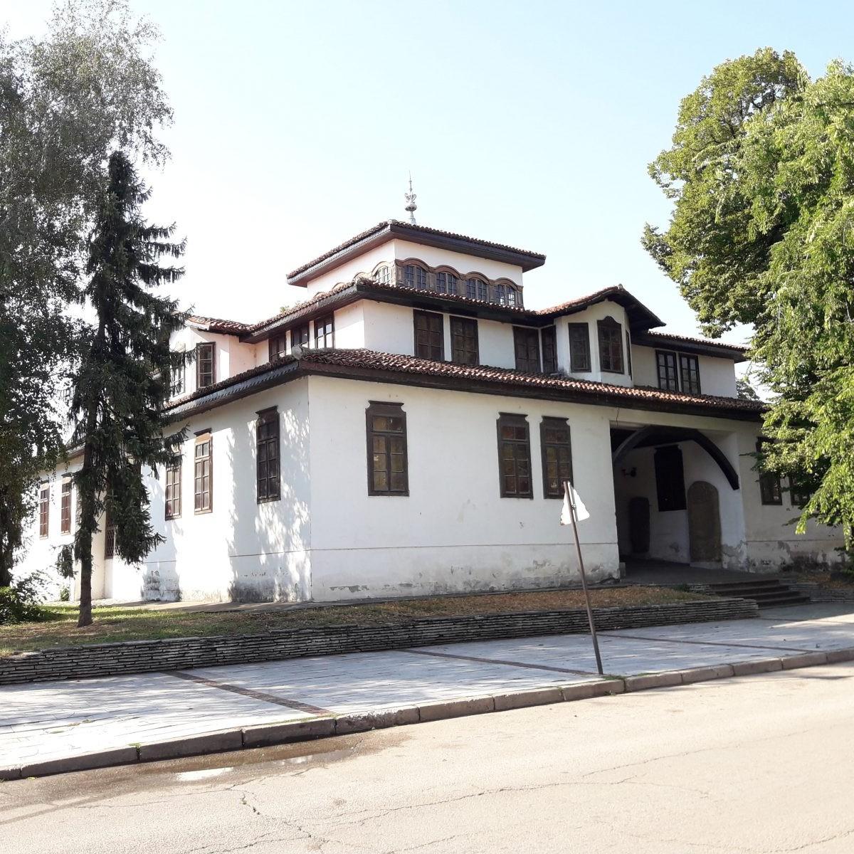 History Museum Vidin