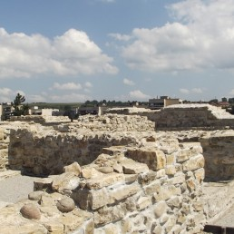 "Archaeological Complex ""Kaleto"""