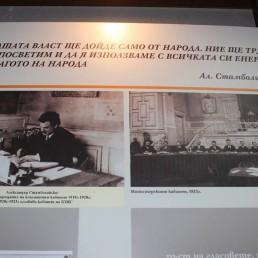 Вила-музей