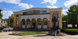 Historical Museum - Botevgrad