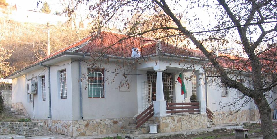 History Museum - town of Kavarna