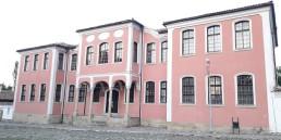 History Museum Karlovo
