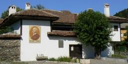 Ivan Vazov house museum - Berkovitsa