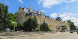 National Museum of Bulgarian Art