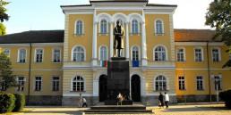 Музей на образованието в Габрово