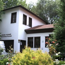House museum