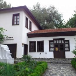Къща музей