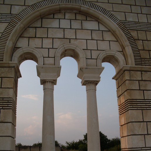 Национален историко-археологически резерват Плиска