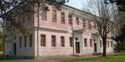 Славейковото училище в Търговище