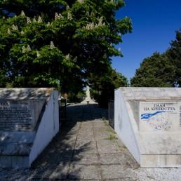 Military Graveyard Tutrakan