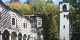 Възрожденски комплекс Вароша - Благоевград