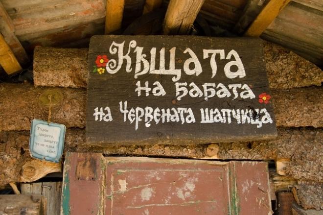 Осиковица