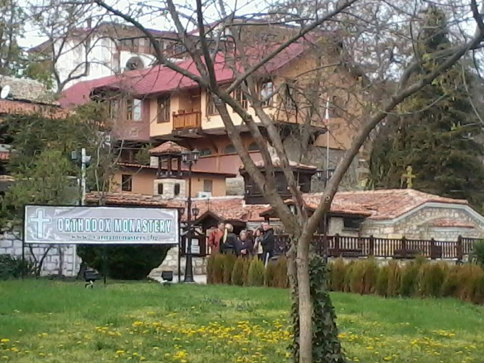 Манастир Св. св. Константин и Елена