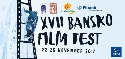 Bansko Film Fest