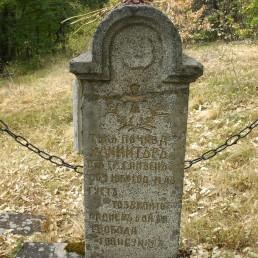 Гробът на Хаджи Димитър - връх Кадрафил