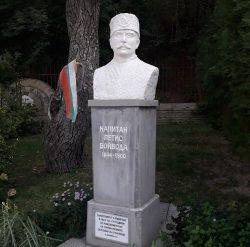Паметник на Капитан Петко войвода в Сливен