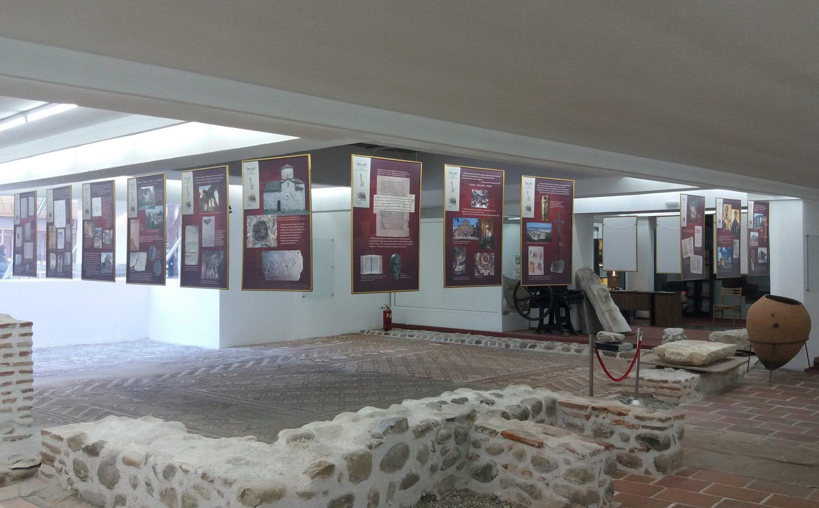 Археологическия музей в Сандански