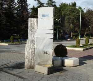 Минерална чешма в Сандански