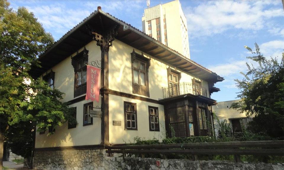 Къщата на Калиопа