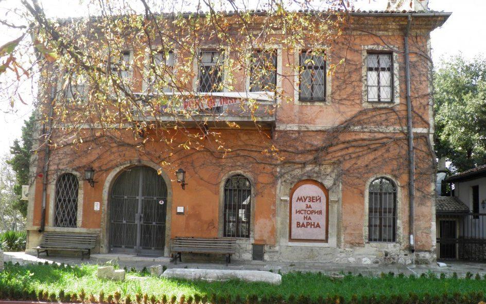 Музей Нова история на Варна