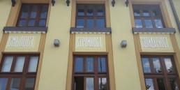 Юнашки салон Варна