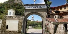 Малко познати български манастира