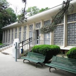 "Парк-музей ""Владислав Варненчик"""