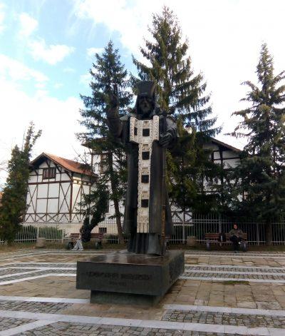 "Етнографски комплекс ""Софроний Врачански"" - Враца"